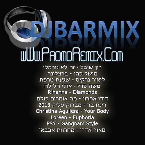 DJBarMix Set 1.2013